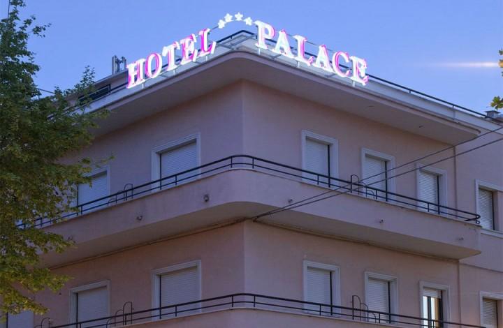 Hotel Palace Civitanova Marche Mc